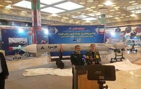 """Iran's Defense Ministry unveils long-range cruise missile """"Hoveyzeh"""""""