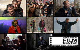 Annual Festival of Films from Iran in Chicago to host 8 films