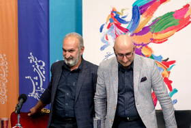 "The film crew of ""The 23 People"" are present in the press conference of the Fajr Film Festival, Iran, Tehran, February 5."