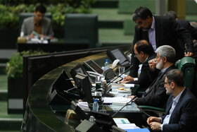 First session of assessing state budget bill, Iran's parliament