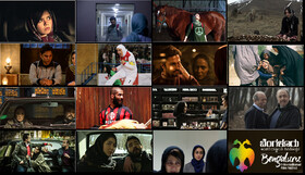 15 Iranian films in Bengaluru Int'l Film Festival