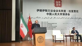 US unilateralism cannot harm Iran, China: Larijani