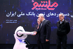 Minister of Economic Affairs and Finance Farhad Dejpasand is present in unveiling ceremony of Iran's new banking products in 'Melli Show 2' event, Iran, Tehran, February 24, 2019.