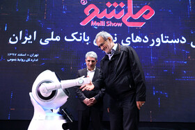 Deputy Speaker Masoud Pezeshkian is present in unveiling ceremony of Iran's new banking products in 'Melli Show 2' event, Iran, Tehran, February 24, 2019.