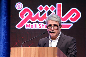 Managing Director of Bank Melli Iran Mohammad Reza Hosseinzadeh delivers a speech during unveiling ceremony of Iran's new banking products in 'Melli Show 2' event, Iran, Tehran, February 24, 2019.