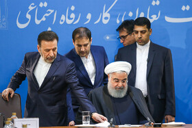 Iranian President's meeting with Labour Ministry's officials