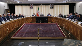 CBI annual general assembly held with President Rouhani attendance