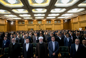 general assembly of Iran's Central Bank, February 26, 2019.