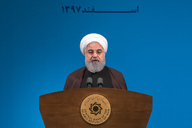 Iranian President Hassan Rouhani delivers a speech in general assembly of Iran's Central Bank, February 26, 2019.