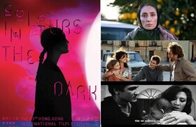 Iranian films to attend Hong Kong Int. Film Fest