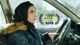 """Iran's """"Driving Lessons"""" on the road to Tribeca Film Festival"""