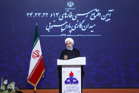 Iranian President Hassan Rouhani delivers a speech in a ceremony to launch 13, 22-24 Phases of Iran's South Pars in presence of , March 17, 2019.