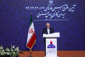 Launching 13, 22-24 Phases of Iran's South Pars in presence of Iranian President Hassan Rouhani, March 17, 2019.