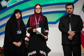 """Closing ceremony of the 36th International Quran Contests, Tehran, Iran, April 14, 2019. Best reciters of Quran, known as """"Qari"""", were honored during the closing ceremony."""