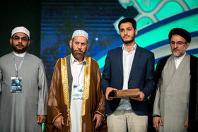 Closing ceremony of the 36th International Quran Contests, Tehran, Iran, April 14, 2019.