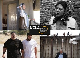 Screening of Iranian films at UCLA