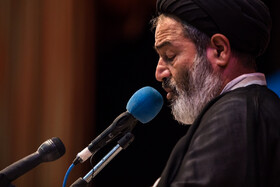 New representative of Wali al-Faqih in Hajj affairs Hujjatul-Islam Sayyed Abdul-Fatah Navab delivers a speech during his inauguration ceremony, Tehran, Iran, May 5, 2019.