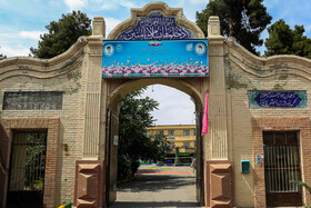"""Ferdowsi High School in Mashhad, Iran, May 15, 2019. Ferdowsi was a great Persian Poet who wrote one of the most important Iranian literary works, """"Shahnameh"""" meaning """"The book of kings""""."""