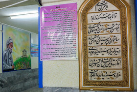 A magnificent poem of Shahnameh is seen in the photo, Mashhad, Iran, May 15, 2019. Effects of Ferdowsi and his long epic poem, Shahnameh, in Persian language and Iranian culture are undisputable.