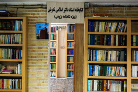 "A part of this library has been dedicated to ""Study of Shanameh"",  Mashhad, Iran, May 15, 2019.