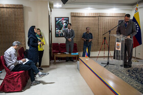 Press conference of Venezuelan ambassador to Tehran Carlos Antonio Alcala Cordones, Tehran, Iran, May 15, 2019.