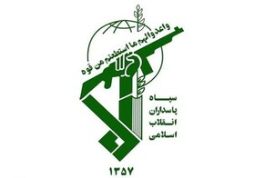 IRGC kills a number of anti-revolutionaries in Western Iran