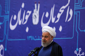 Iranian President Hassan Rouhani gives a speech during his meeting with students and the young, Tehran, Iran, May 19, 2019.