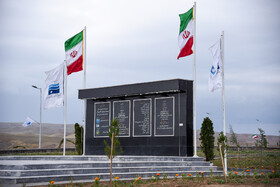 Launching Karam Abad Dam in the presence of Iranian President Hassan Rouhani, West Azerbaijan Province, Iran, May 21, 2019. Iranian President Hassan Rouhani made a trip to West Azerbaijan Province on Tuesday May 21 in order to launch some economic and infrastructural projects.