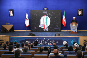 Iranian President Hassan Rouhani gives a speech at the 12th National Conference for Praising War Veterans, Tehran, Iran, May 23.
