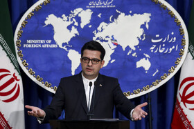 Iran strongly condemns Somalia terrorist attack
