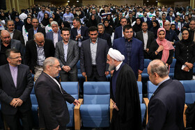 Iranian President's meeting with athletes, Tehran, Iran, June 1, 2019.