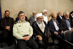 On the occasion of Eid al-Fitr in Iran, a group of officials, ambassadors from Islamic countries and people meet with Iran's Supreme Leader Ayatollah Ali Khamenei, Tehran, Iran, June 5, 2019.