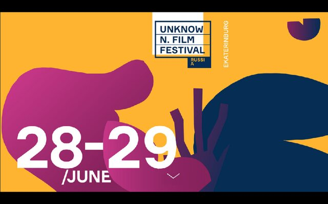 4 Iranian films invited to Unknown Film Fest