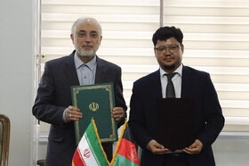 Iran, Afghanistan atomic organizations sign MoU