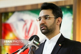 Us imposes sanctions on Iran's ICT Minister