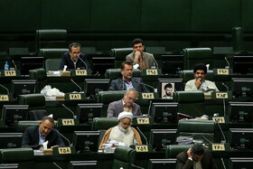 Public session of Iran's Parliament, Tehran, Iran, June 11, 2019. Three MPs were supposed to ask Iranian Foreign Minister Mohammad Javad Zarif their questions in this session, but the Parliament agreed to postpone it at the government's request.