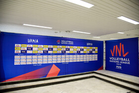 The mixed zone of Urmia's Ghadir Arena is seen in the photo, Urmia, Iran, June 11, 2019. The third week of FIVB Volleyball Men's Nations League is going to be held at Ghadir Arena of Urmia.
