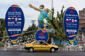 The announcement of the third week of FIVB Volleyball Men's Nations League which is going to be held at Urmia's Ghadir Arena, Urimia, Iran, June 11, 2019.