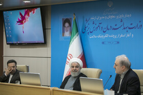 """Iranian President Hassan Rouhani (M) is seen in his meeting with top officials working under Ministry of Health and Medical Education including Iranian Minister of Health and Medical Education Saeed Namaki (R), Tehran, Iran, June 25, 2019. During this meeting President Hassan Rouhani said, """"All doctors, nurses and health centres have had a role in the big project of Healthcare Reform Plan""""."""