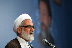 Iran's Prosecutor-General Mohammad Jafar Montazeri delivers a speech during the national conference of Iran's Judiciary, Tehran, Iran, June 25, 2019.