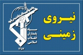 IRGC dismantles terror group in Maku