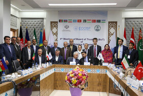 4th meeting of Board of Trustees members of the Economic Cooperation Organization Science Foundation, Isfahan, Iran, July 9, 2019.
