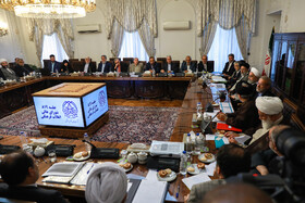 Session of Supreme Council of Cultural Revolution, Tehran, Iran, July 9, 2019.