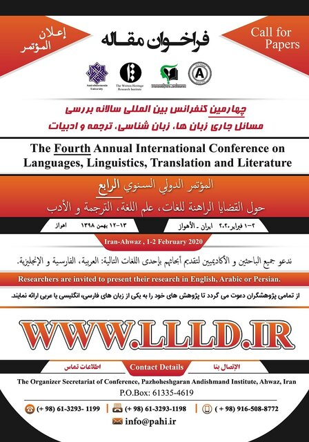 4th Int. Conference on Language, Linguistics to be held in Ahvaz