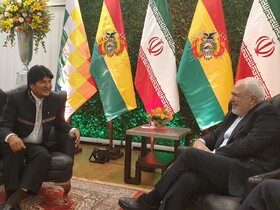 Zarif holds talks with Bolivian President