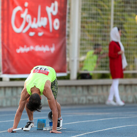 National track and field competitions, Tehran, Iran, July 26, 2019.