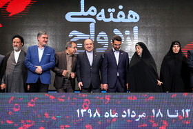 Celebration of Iran's National Marriage Day in Tehran, Iran, August 3, 2019.