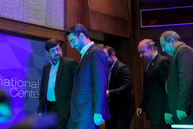 Iran's Information Technology and Telecommunications Minister Mohammad Javad Jahromi Azari is present in the celebration of Iran's National Marriage Day in Tehran, Iran, August 3, 2019.