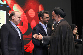 Minister of Youth Affairs and Sports Masoud Soltanifar (L) and Iran's Information Technology and Telecommunications Minister Mohammad Javad Jahromi Azari (2nd, L) are present in the celebration of Iran's National Marriage Day in Tehran, Iran, August 3, 2019.
