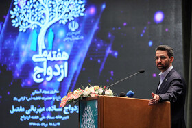 Iran's Information Technology and Telecommunications Minister Mohammad Javad Jahromi Azari deliver a speech during the celebration of Iran's National Marriage Day in Tehran, Iran, August 3, 2019.